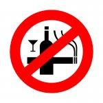 مصرف دخانیات ممنوع